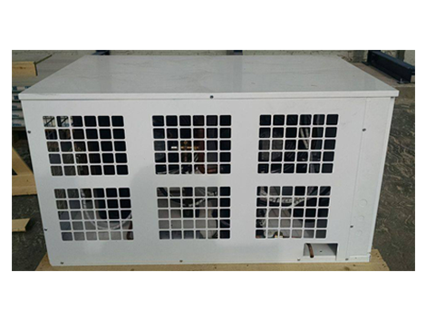 KHOZ/KHIZ Series Condensing Units (1 – 5 HP) - Industrial and comercial refrigeración equipment