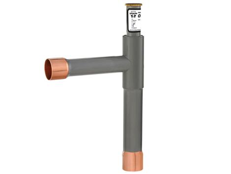Crankcase Pressure Regulating Valves - Industrial and comercial refrigeración equipment